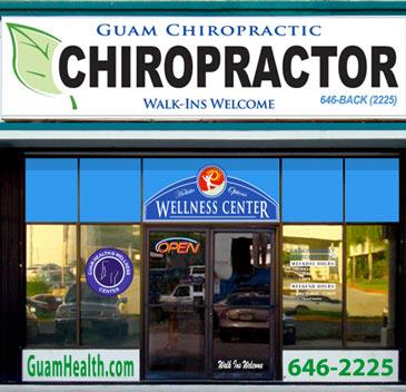 Guam-Chiropractic-Entrance