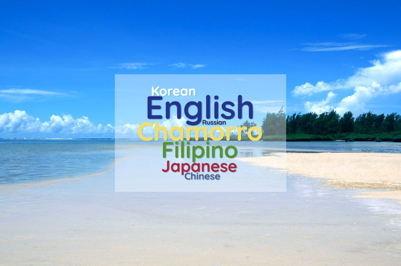 Guam Language